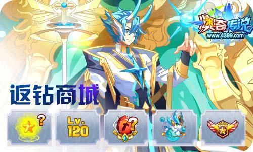 奥奇传说10.16更新 次元诺亚,朱雀青龙