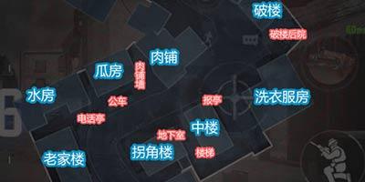 使命召唤手游交叉火力地图攻略 交叉火力地图打法