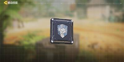 使命召唤手游蓝色被动技能可提升角色属性,新手该如何选择(上)