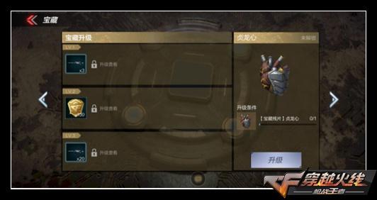 CF手游惊魂骑士节抢先爆料,永久消音惊魂AK送永久!