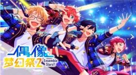 《偶像梦幻祭2》追逐梦想的期望骑士——濑名泉档案公开