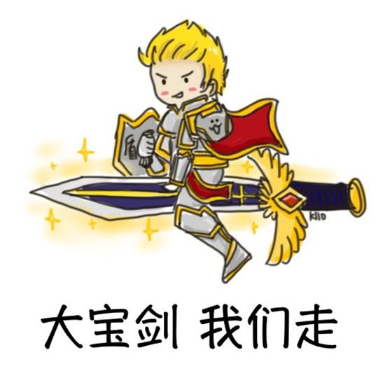 王者荣耀S21亚瑟最强出装铭文攻略