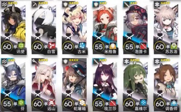 明日方舟主线R8-6通关攻略 R8-6阵容推荐