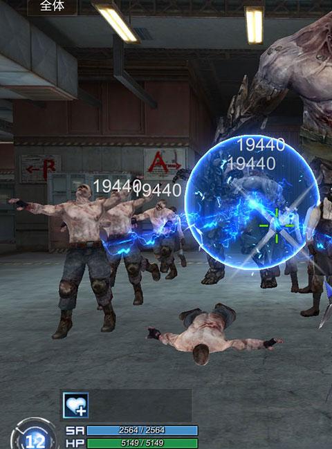 《生死狙击》双十一特惠福利 新英雄武器来袭!