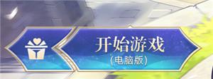 原神游戏无法下载