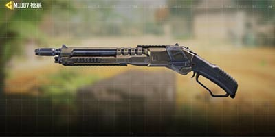 使命召唤手游M1887配件推荐搭配 M1887神级枪械配件