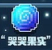 我的世界1.2.20破解版游戏