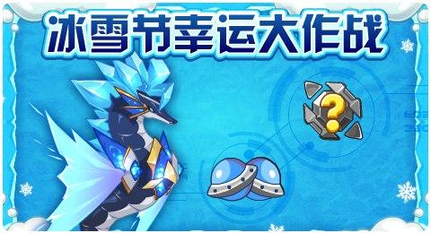 赛尔号12月04日更新攻略汇总 苍炎缠身利爪伏地