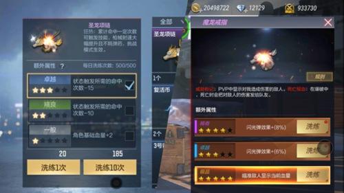 CF手游UI改版指引:仓库界面专项篇,新版本操作更方便