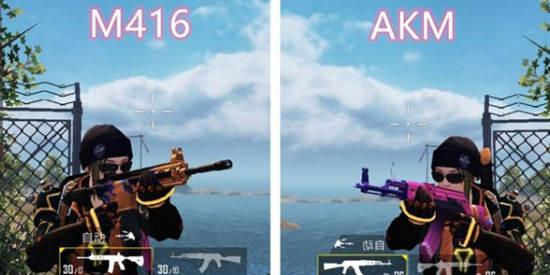 和平精英AKM和M416再度PK 远程单点狙击比较,总算分出了胜负