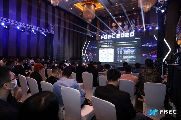 陀螺财经发布《2020中国区块链产业发展报告》