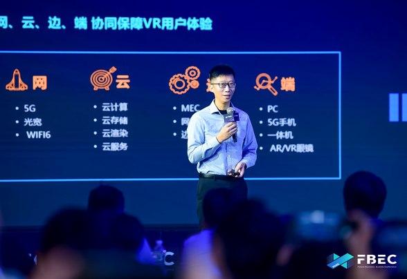中国电信天翼云VR总经理王浩先生