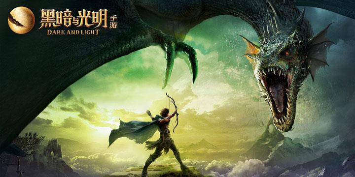 RPG沙盒类生存游戏《黑暗与光明手游》12月16日开启首次测试