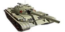 巅峰坦克59式介绍