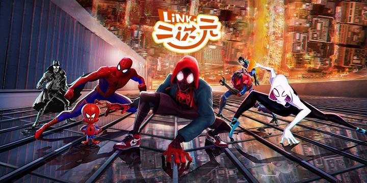 【Link・二次元】一次性盘点近十年奥斯卡最佳动画长片!