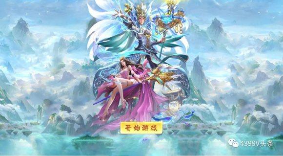 一周H5新游推荐【第180期】