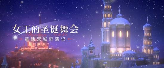 叠纸动画原创出品 《闪耀暖暖》全新CG公开