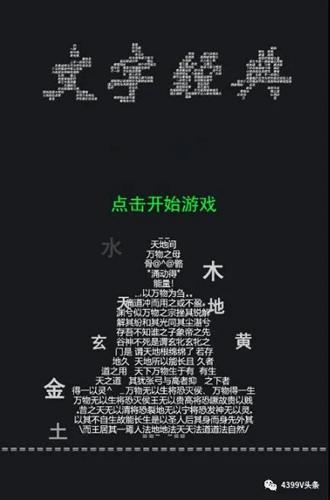 一周H5新游推荐【第181期】