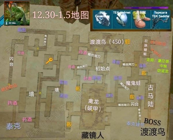 原神地牢地图
