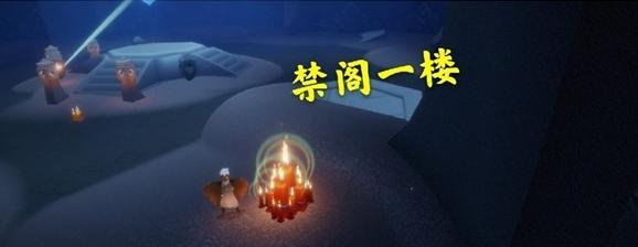 光遇1.2每日任务 光遇1月2日大蜡烛季节蜡烛位置