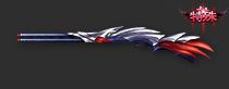 火线精英贝雷塔-锋喙