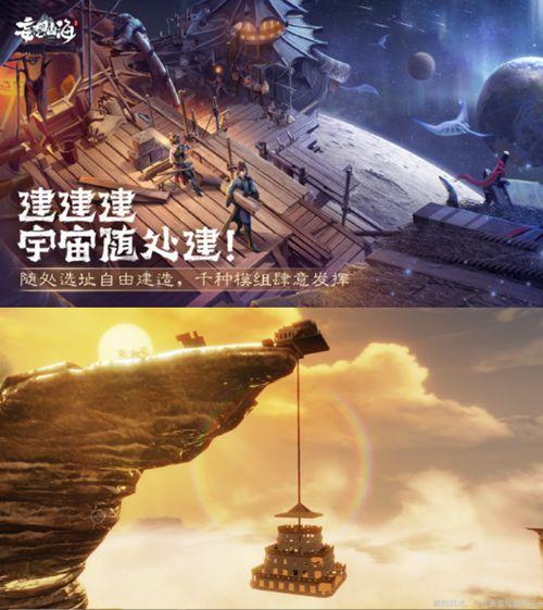 腾讯首款山海经手游《妄想山海》今日上线 开放宇宙等你来闯!