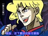 赛尔号板绘 终极奥义・龟啵气功
