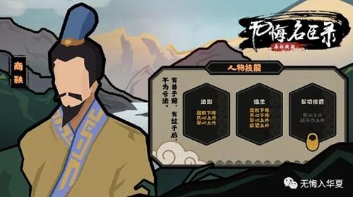 无悔入华夏《历史小课堂》|最熟悉的陌生考点:商鞅