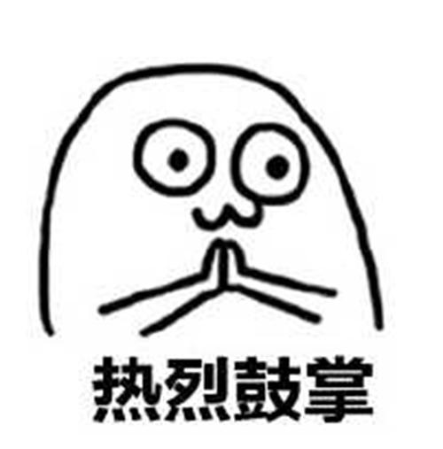 《蓝月传奇2》首发来袭 登录抽金条开服活动大盘点~