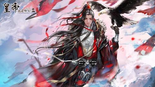 """皇帝成长计划2【1月14日更新】""""天策传奇""""挑战开启 大寒卡包折扣上线!"""