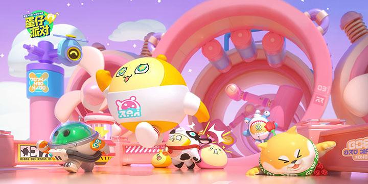 网易派对玩法新游《蛋仔派对》曝光!又一款友尽游戏诞生了?