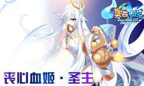 奥奇传说01.22更新 启元龙尊圣主,BOSS克星牛