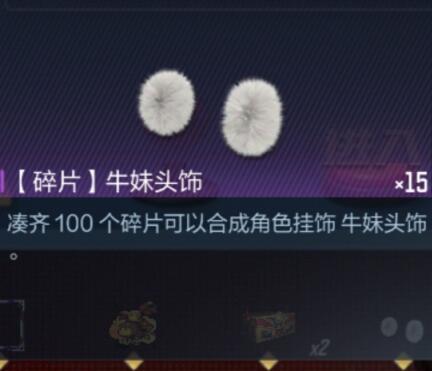 CF手游体验服快车:电竞传奇再启航,打响新春第一炮!