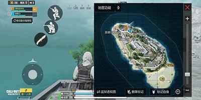 使命召唤手游体验服爆料恶魔岛来袭 如何玩转恶魔岛?