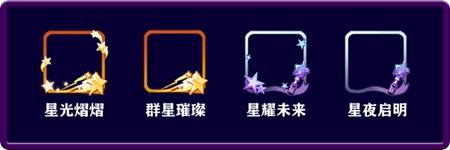 忍者必须死3全新3v3对战任务发布!福利天团送你免费华丽头像框!