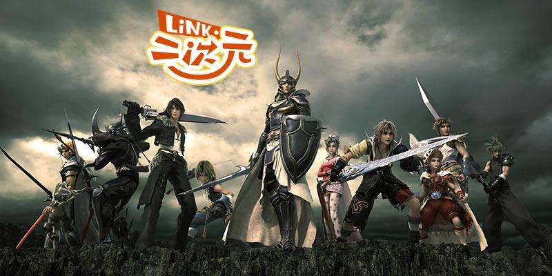 【Link・二次元】盘点游戏里那些神转折的剧情