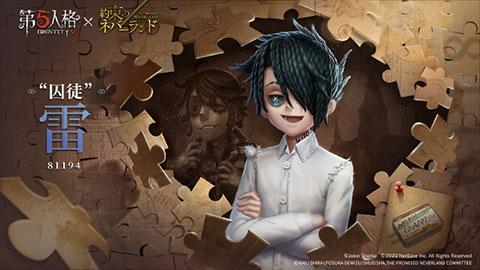 第五人格约定的梦幻岛 即将联动 免费2选1!
