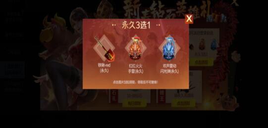 CF手游红红火火过元宵,永久武器赏金令积分等你拿!