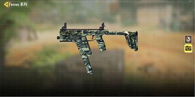 使命召唤手游Fennec和AGR属于T1级武器吗?该怎样选取配件?