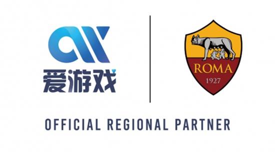 爱游戏与罗马足球俱乐部达成战略合作,共同开创体育娱乐新纪元