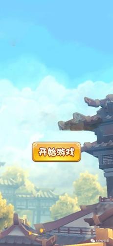 一周H5新游推荐【第189期】