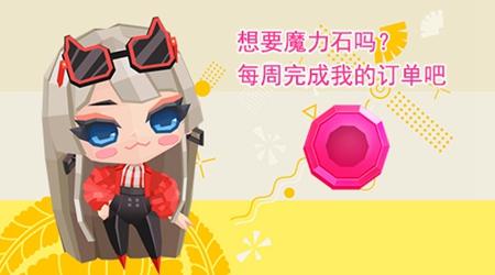 贝比岛【3月4日更新公告】浪漫来袭,三月女生节快乐