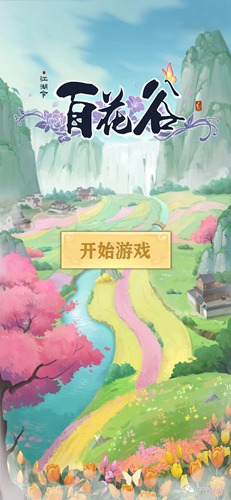 一周H5新游推荐【第190期】