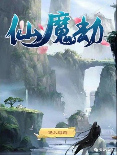 一周H5新游推荐【第191期】