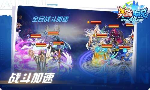 奥奇传说03.19更新 怒狮王者龙炎,启元斗战胜佛