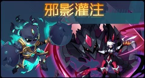 赛尔号03月19日更新攻略汇总 黑夜女神灾厄之星