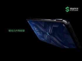 标配机械升降肩键,黑鲨4 系列游戏手机发布,2499元起售