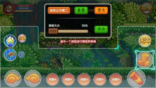 造梦西游11.7.0版本更新 妖兽无支祁卷土重来