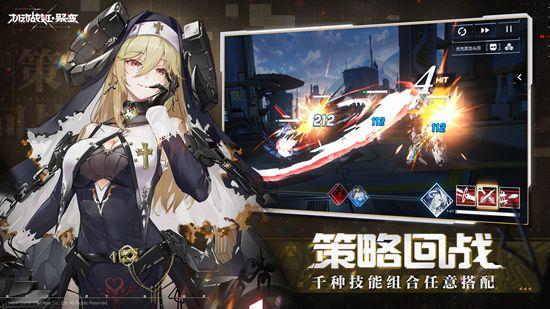 《机动战姬:聚变》4月8日不限号计费「AG觉醒」测试开启!