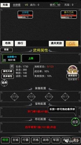 一周H5新游推荐【第196期】